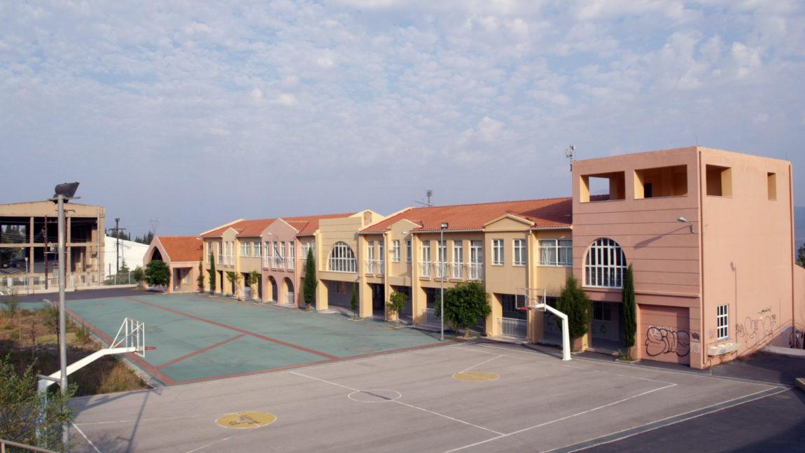 Αγιασμός και έναρξη σχολικής χρονιάς την Δευτέρα  13-09-2021 (Ανακοινοποίηση)